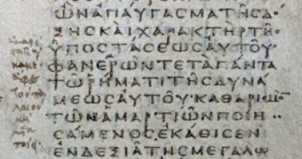 Codex Vaticanus at Hebrews 1