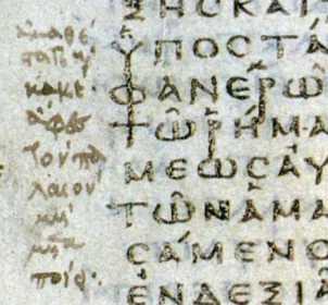 Codex Vaticanus at Hebrews 1 #2