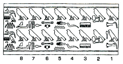 Label from the Tomb of Qaa
