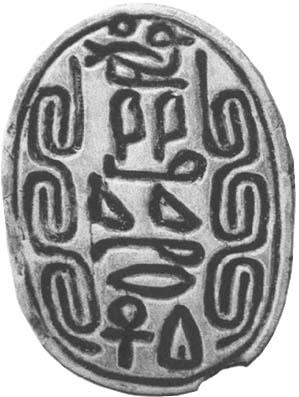 Scarab of Jacob-Har